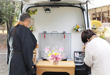 ペットお葬式